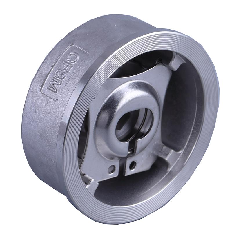 LN-H71-Wafer check valve PN40